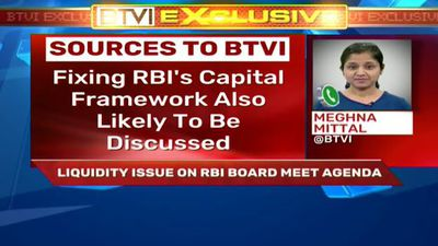 Govt to address liquidity and credit issues in the RBI board meet