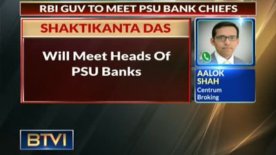 'Health of PSU banks important for economy'