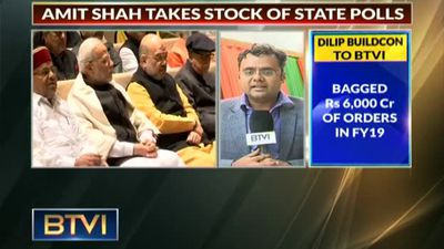 Amit Shah takes stock of state polls