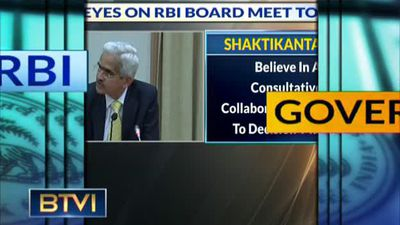 All eyes on RBI board meet today