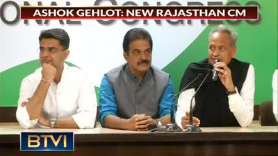 Ashok Gehlot Named As CM of Rajasthan