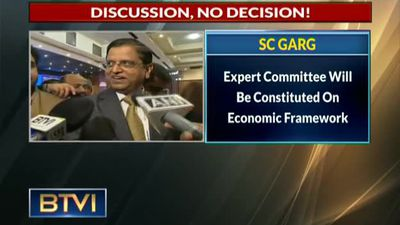 RBI Board Discussed Liquidity & Governance Issues In Board Meet: DEA Secretary