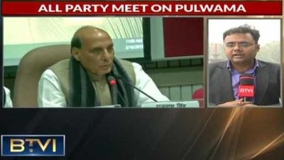 Home minister chairs all party meet on Pulwama