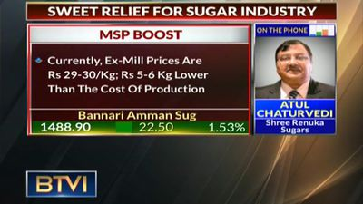 Sweet relief for sugar industry