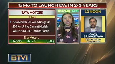 TaMo to launch TVs in 2-3 years
