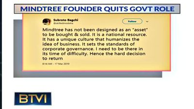 Mindtree co founder returns to save company