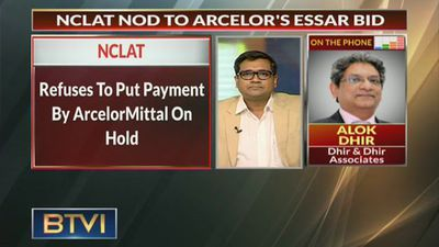 NCLAT: Allows Essar Steel Sale Implementation To ArcelorMittal