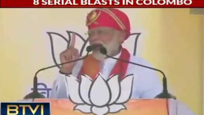 India stands in solidarity with Sri Lanka: PM Modi on serial blasts