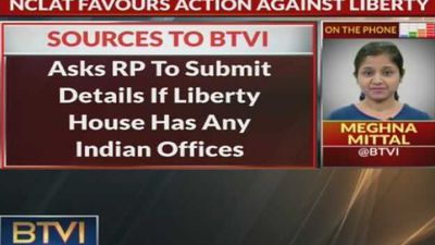 NCLAT May direct govt to take action against Liberty House
