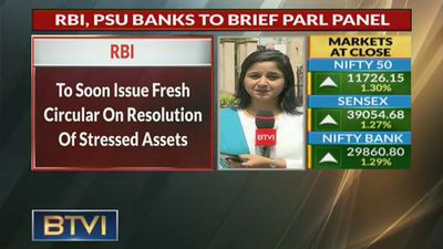RBI, PSU Banks to explain impact of SC verdict on NPAs