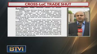 BTVI EXCLUSIVE: Pak Using Trade Route To Fund Terror In Kashmir