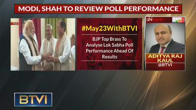 PM Modi, Amit Shah To Review Poll Performance