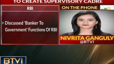 RBI Board Meet: Currency Management Discussed, Supervision structure reviewed