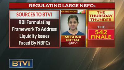 RBI To Regulate Framework For NBFC's Liquidity Issues