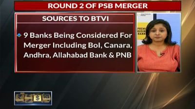 Finance Ministry plans second round of PSB mergers