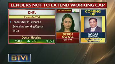 DHFL Lenders To Meet In Early July On Rescue Package