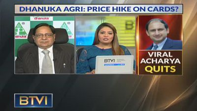 Expect Around 10% Growth For FY20: MK Dhanuka, Dhanuka Agritech
