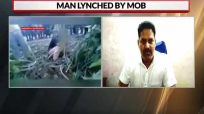 Man lynched by mob in Jharkhand