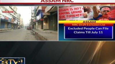 More than 1 lakh people in Assam excluded from NRC Draft