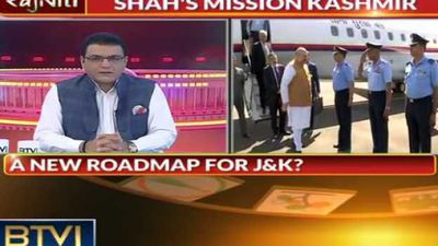 Amit Shah's Mission Kashmir: Is He Creating A New Roadmap for the valley?