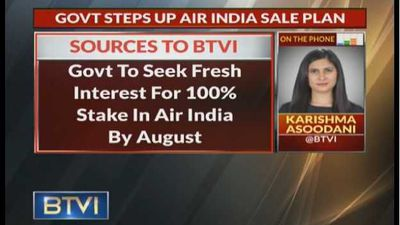 Govt Steps Up Air India Sale Plan