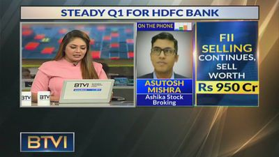 HDFC Bank Q1: Has it met market expectations?