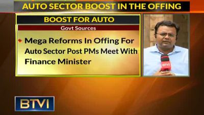 Auto Sector Boost In The Offing