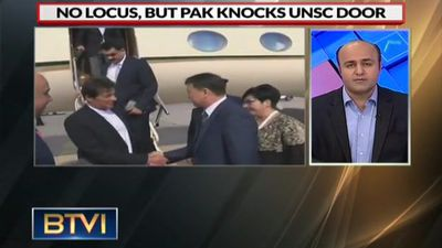 UNSC to hold closed door meeting on Kashmir after Pak push