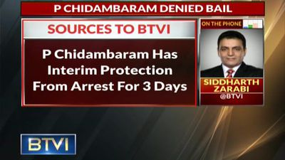 P Chidambaram's anticipatory bail plea in INX Media case dismissed
