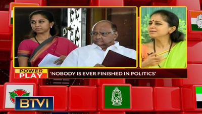 Nobody is ever finished in politics: Supriya Sule