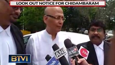 Look out notice for Chidambaram