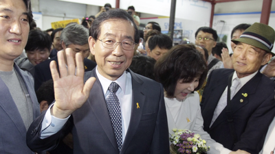 Seoul Mayor Found De*d After 7-Hour Search