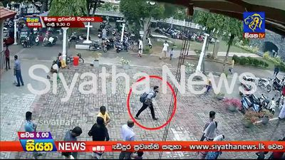 World News - Watch: CCTV shows man with rucksack entering Sri Lankan church before explosion