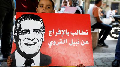 Tunisia presidential election: There are 26 candidates vying to be country's next head of state