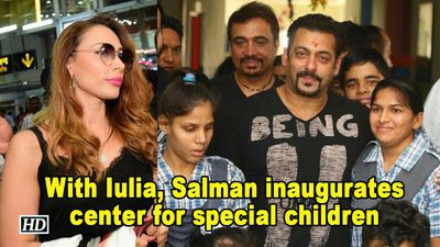 Salman inaugurates center for special children with Iulia