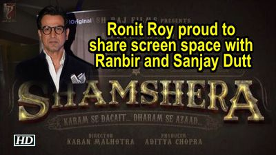 Ronit Roy proud to share screen space with Ranbir and Sanjay Dutt