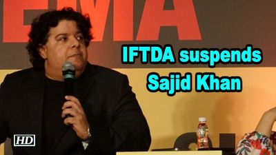 Film Directors body suspends Sajid Khan | #MeToo