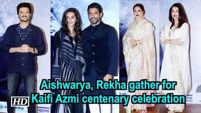 Aishwarya, Rekha and others gather for Kaifi Azmi centenary celebration