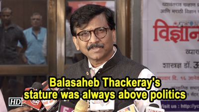 Balasaheb Thackeray's stature was always above politics: Sanjay Raut