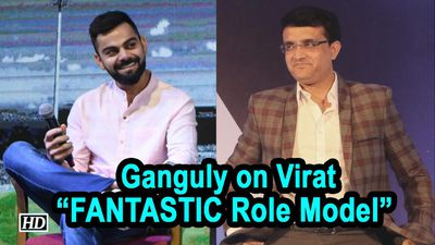 Sourav Ganguly on Virat Kohli | FANTASTIC Role Model