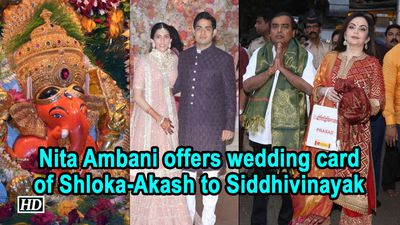 Nita Ambani offers first wedding card of Shloka Akash to Siddhivinayak