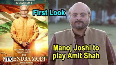 Manoj Joshi to play Amit Shah in PM Narendra Modi First Look revealed