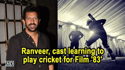 Ranveer Singh cast learning to play cricket for Film 83