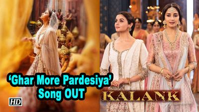 Kalank Alia and Madhuri dance in Ghar More Pardesiya Song OUT