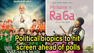 Political biopics to hit screen ahead of polls