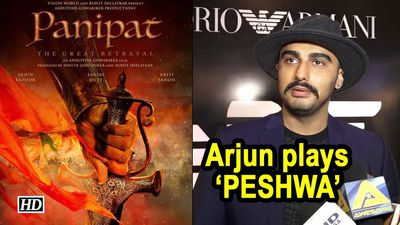 REVEALED Arjun Kapoor playing PESHWA in Panipat