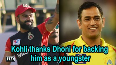 IPL 2019 Kohli thanks Dhoni for backing him as a youngster
