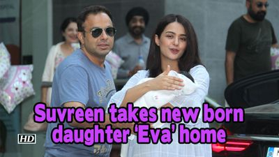 Suvreen Chawla takes new born daughter Eva home