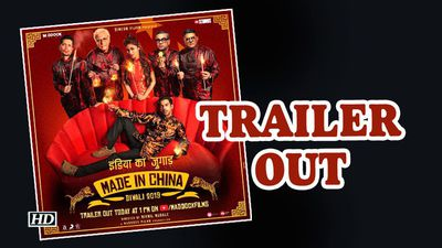 Made In China | Rajkummar Rao impresses as Gujarati Businessman | Trailer OUT