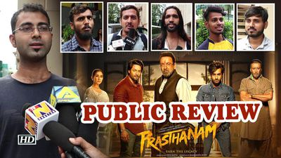 Public review prassthanam sanjay dutt as ruthless political leader